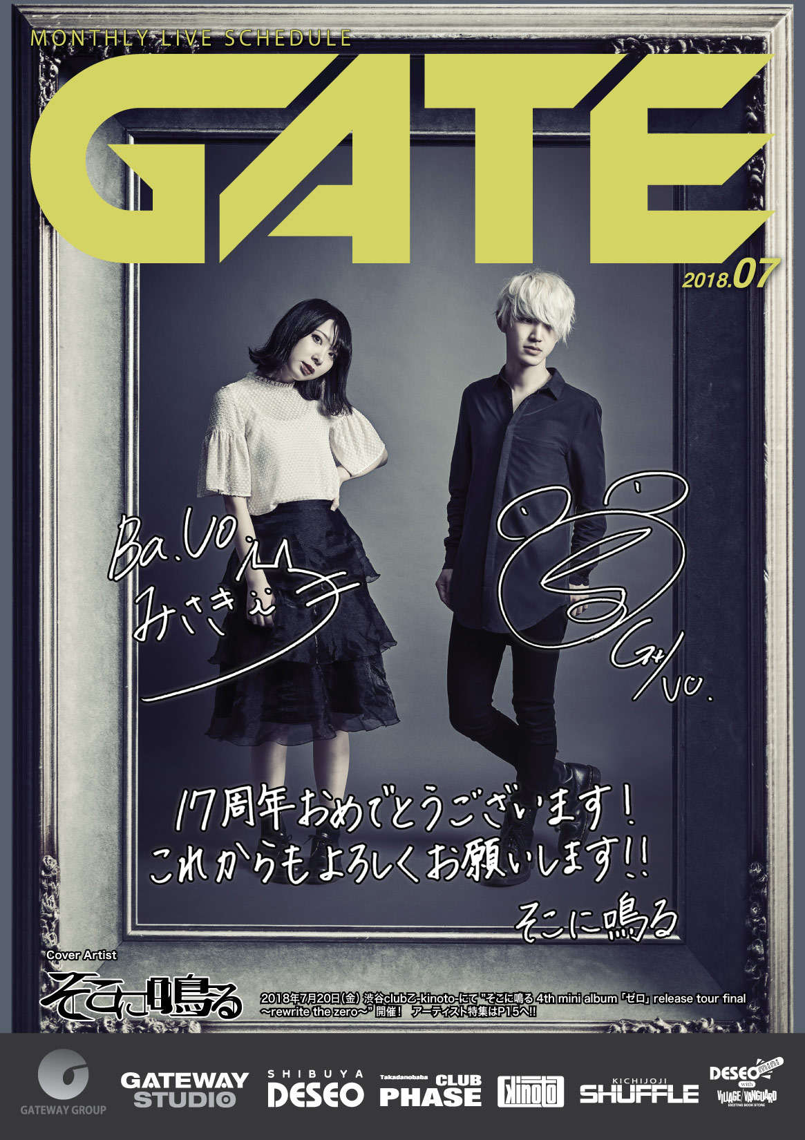 GATE cover preview